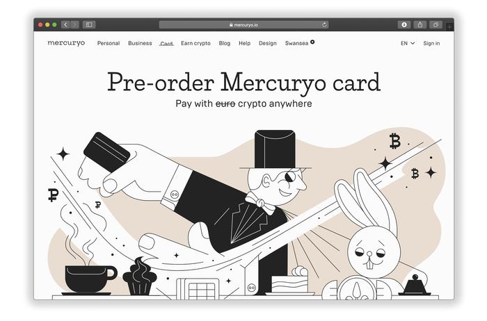 Mercuryo website and identity 2
