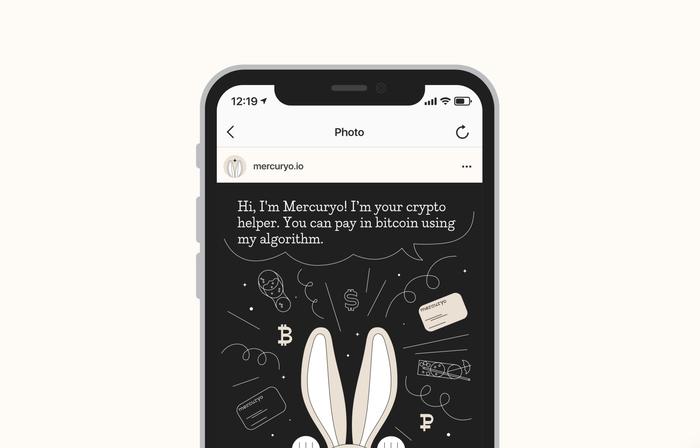 Mercuryo website and identity 6