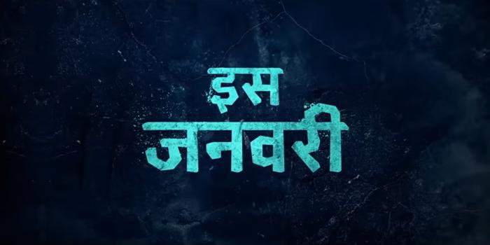 The White Tiger Netflix India Hindi teaser 1
