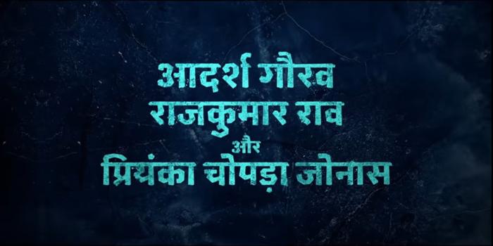 The White Tiger Netflix India Hindi teaser 3