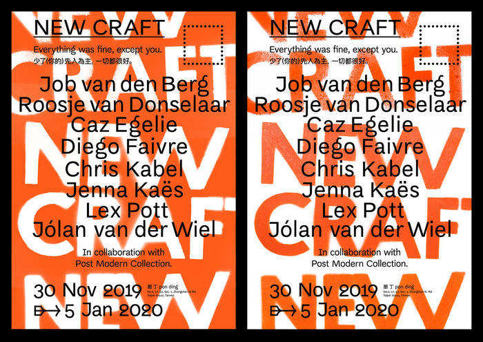 New Craft exhibition 2