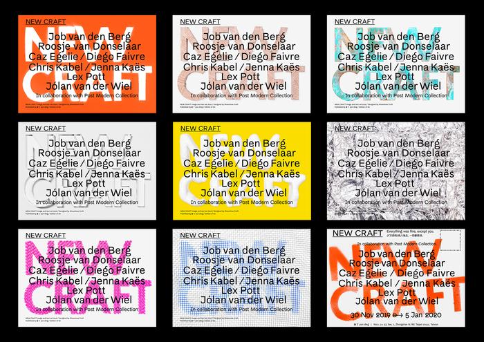 New Craft exhibition 3