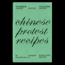 <cite>Chinese Protest Recipes</cite>