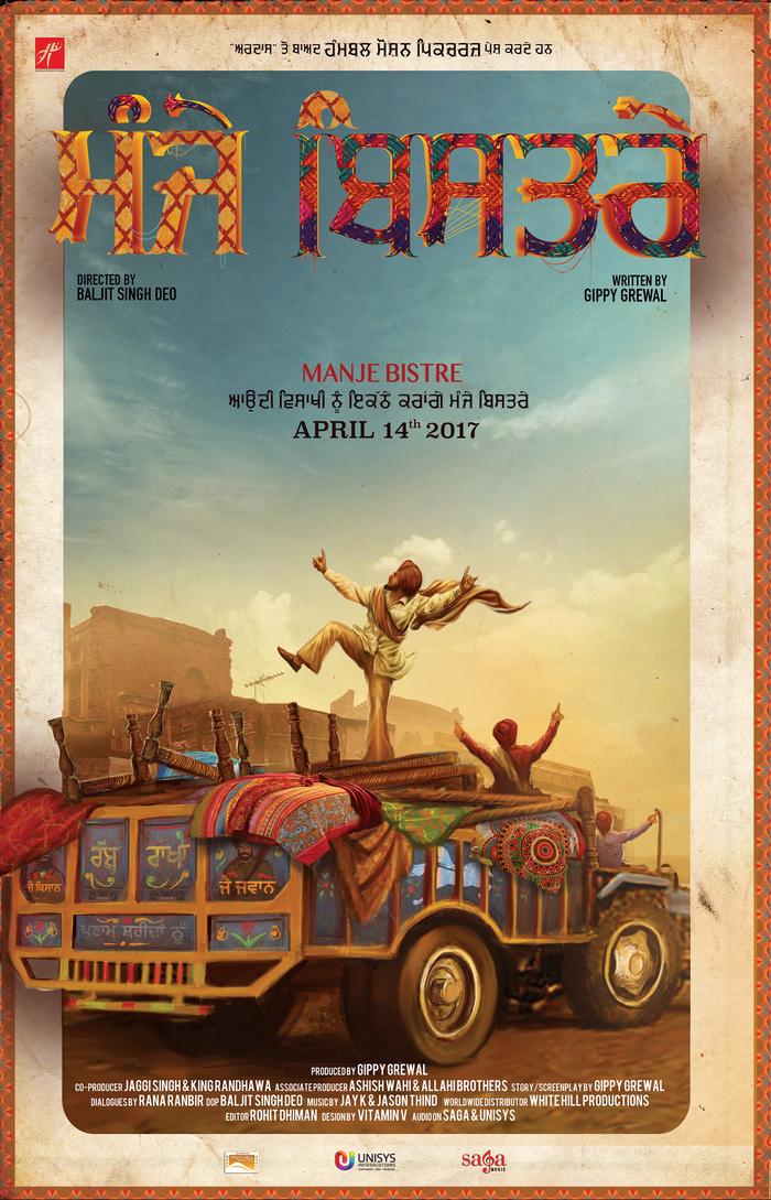 Manje Bistre (2017) movie poster