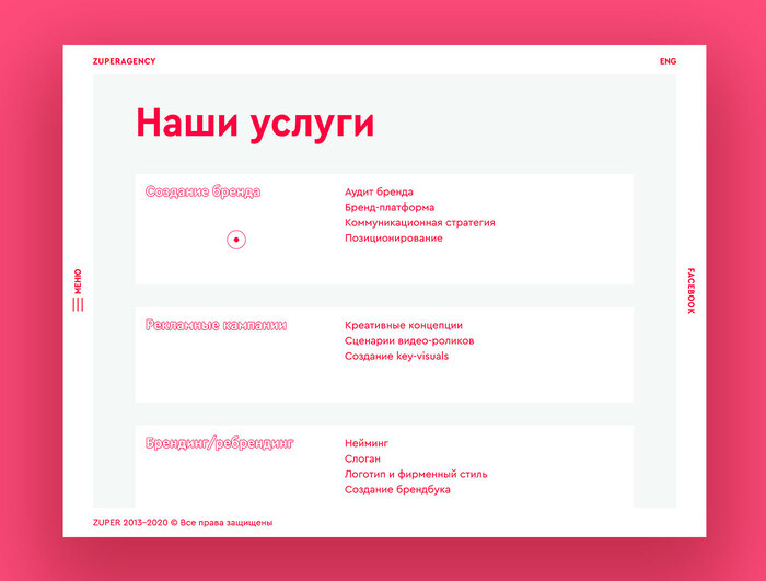 Zuperagency website 4