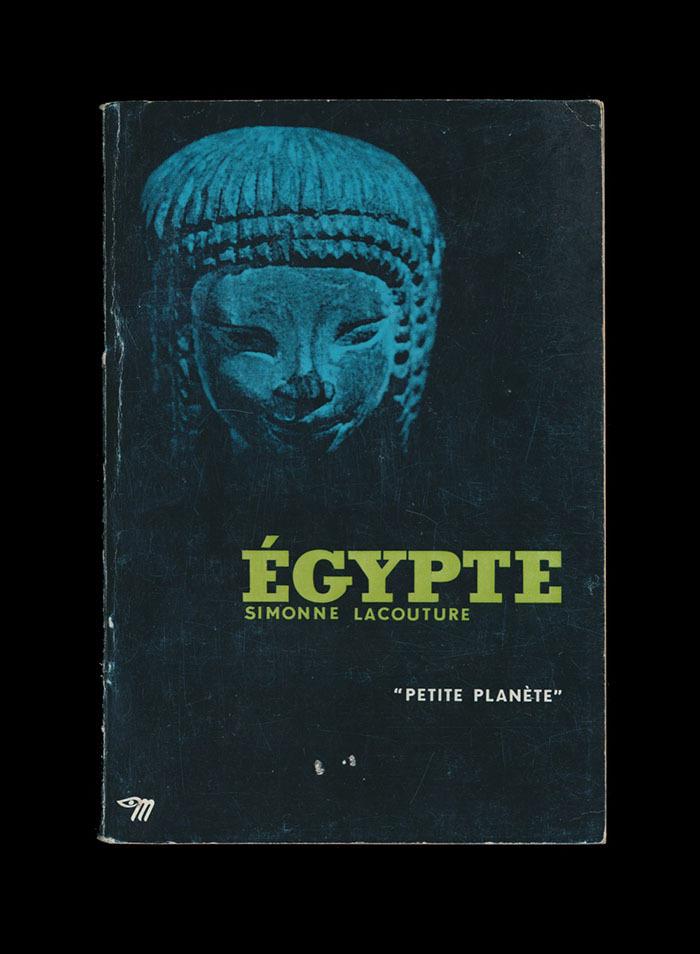 Egypte (n° 30, 1962).