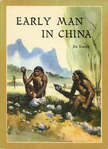<cite>Early Man in China</cite> by Jia Lanpo