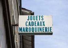 Jouets Cadeaux Maroquinerie, Niort