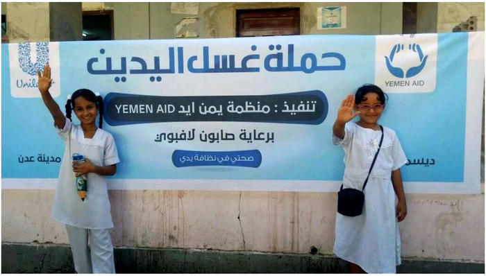 Hand washing campaign in Yemen 2