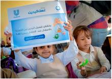 Hand washing campaign in Yemen