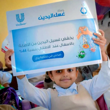 Hand washing campaign in Yemen