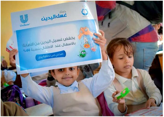 Hand washing campaign in Yemen 3