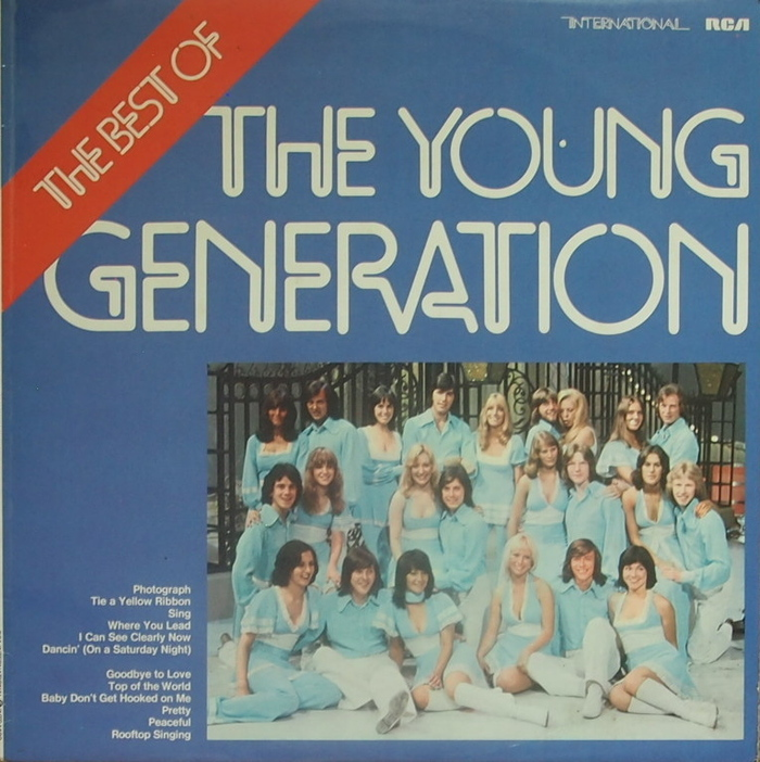 The Best Of The Young Generation (front)