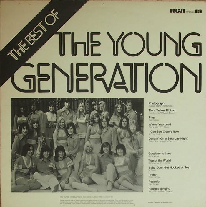 The Best Of The Young Generation (rear)