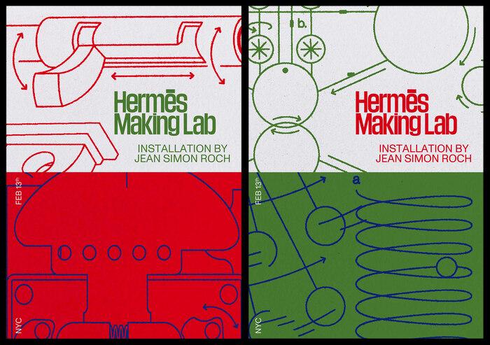 Hermès Making Lab 1