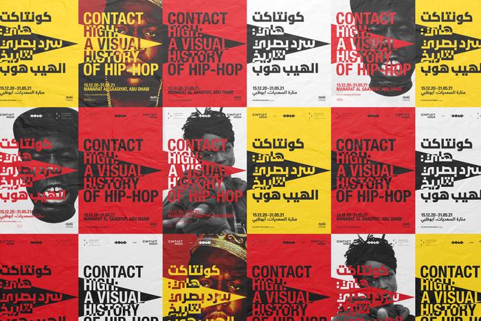 Contact High: A Visual History of Hip-Hop 1