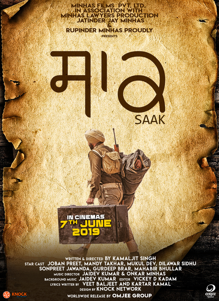 On this poster, the logo in Dwarka is paired a Latin version set in caps from an unidentified humanist sans (similar to ). The credits use , the date is in .