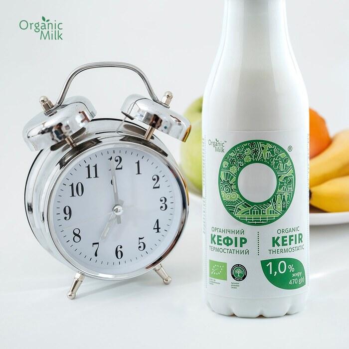 Organic Milk 7