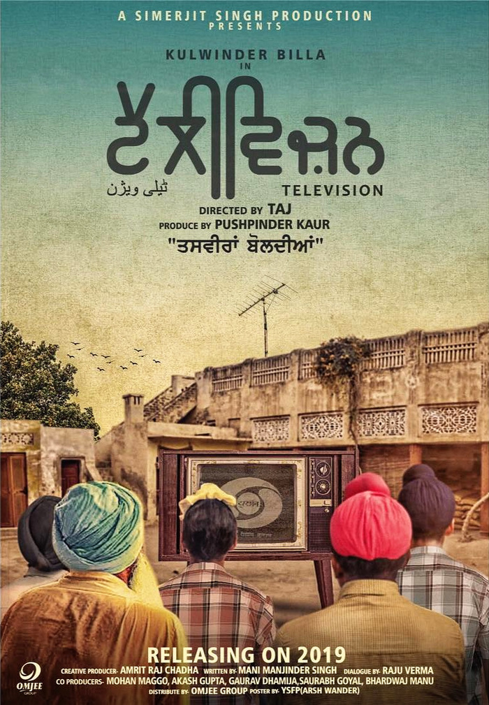 Television (2019) movie poster