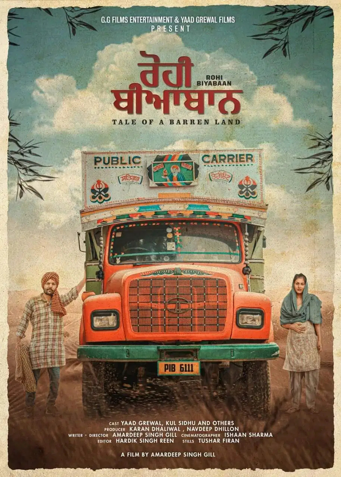 Rohi Biyabaan (2019) movie poster