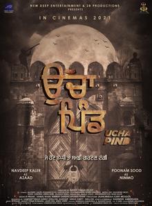 <cite>Ucha Pind</cite> (2021) movie poster