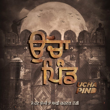 <cite>Ucha Pind</cite> (2021) movie poster