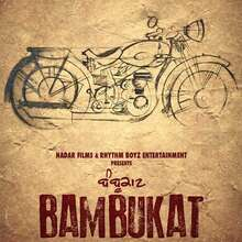 <cite>Bambukat</cite> (2016) movie poster