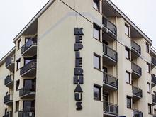 Keplerhaus Mannheim
