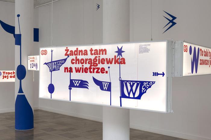 Common good: W exhibition 2