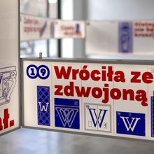 <cite>Common good: W </cite>exhibition