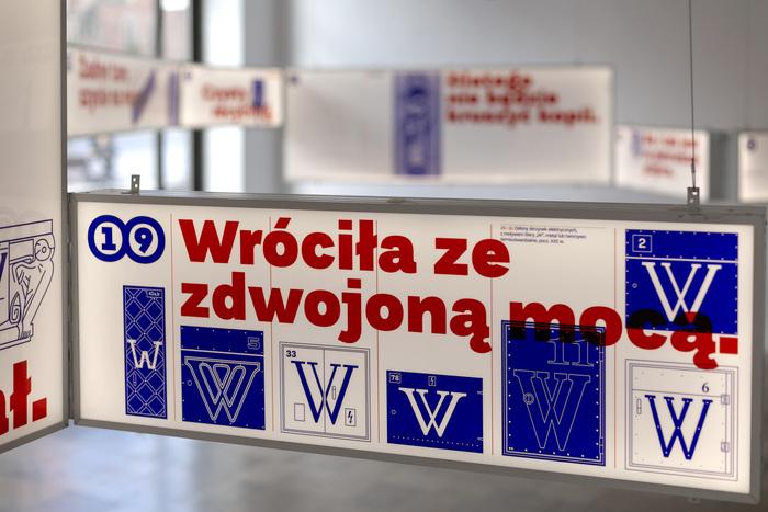 Common good: W exhibition 3
