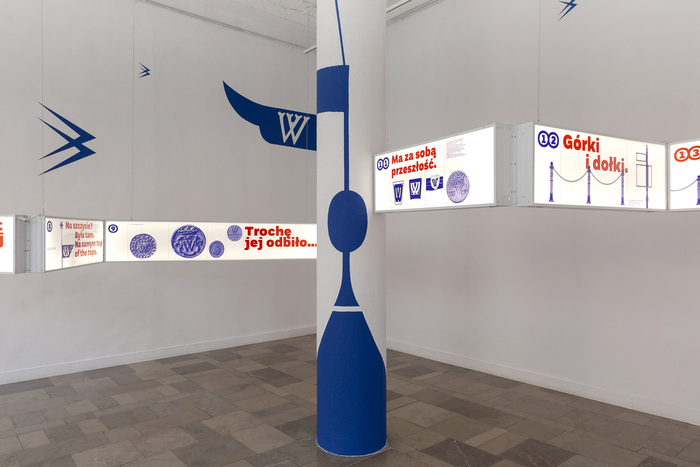 Common good: W exhibition 5