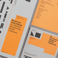 <cite>25th Wrocław Graphic Design Exhibition</cite> catalogue