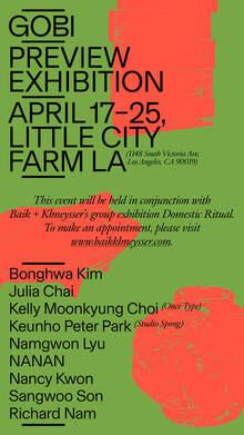 <cite>GOBI Preview Exhibition</cite> poster