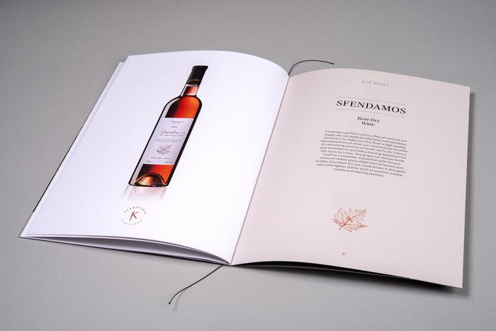 Kakoulidis Vineyards 5