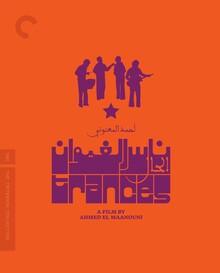<cite>Trances</cite> Criterion DVD cover