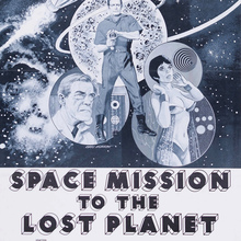 <cite>Space Mission to the Lost Planet</cite> (1970) movie poster