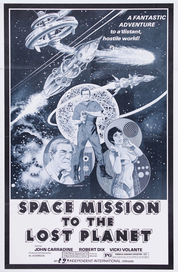 Space Mission to the Lost Planet (1970) movie poster 1