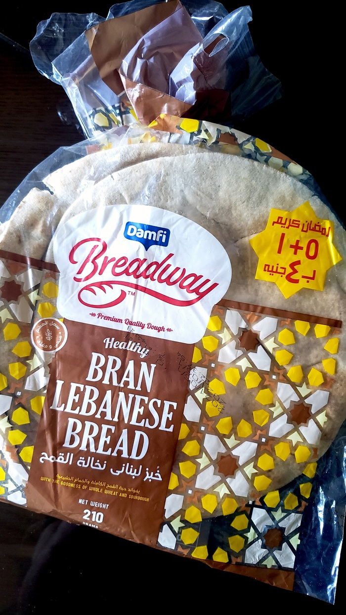 Breadway Bran Lebanese Bread by Damfi 2