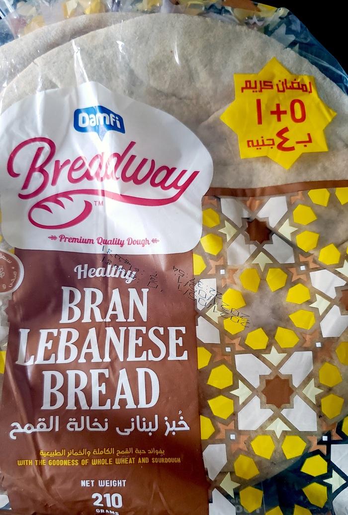 Breadway Bran Lebanese Bread by Damfi 4