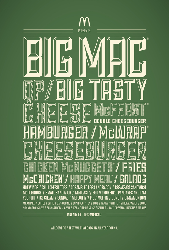 McDonald's festival line-up poster 2
