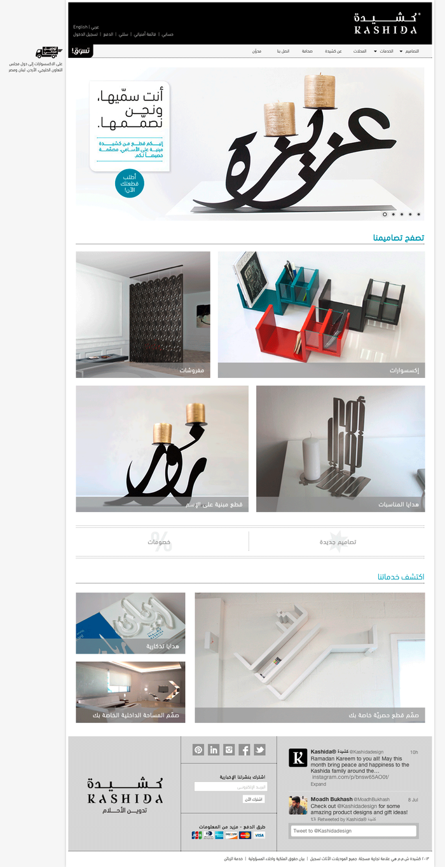 Kashida website 1