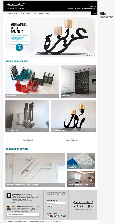 Kashida website 2