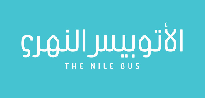 The Nile Bus 3