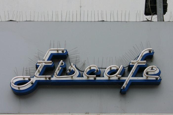 Eiscafé, Saarbrücken