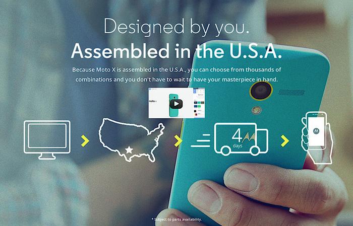 Motorola Moto X Ad Campaign 4