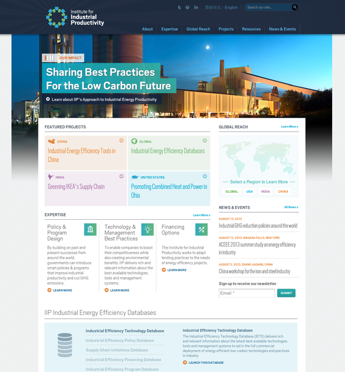 Institute for Industrial Productivity Website 1