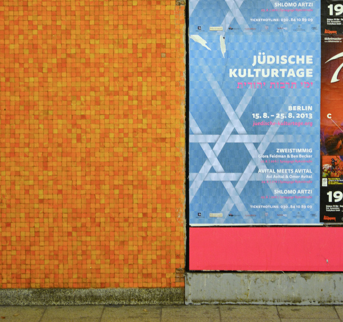 Posters advertise the Jewish Culture Days in a Berlin subway station.