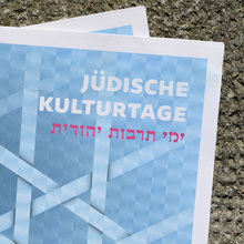 Jüdische Kulturtage