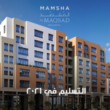 Al-Maqsad ad by City Edge Developments